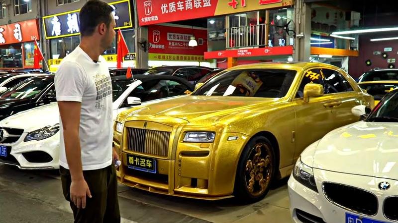 Парковка Б У ЭЛЕКТРОКАРОВ Электромобили из Китая