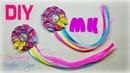 МК КАНЗАШИ Модные Бантики со складками по шаблону с Цветными ПРЯДЯМИ DIY KANZASHI Ribbon Bow