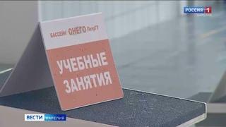 Роспотребнадзор приостановил работу двух бассейнов в Петрозаводск