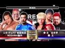 Sugiura-gun (Kazushi Sakuraba, NOSAWA Rongai Rene Dupree) vs. Kongoh (Hao, Kenou Manabu Soya)
