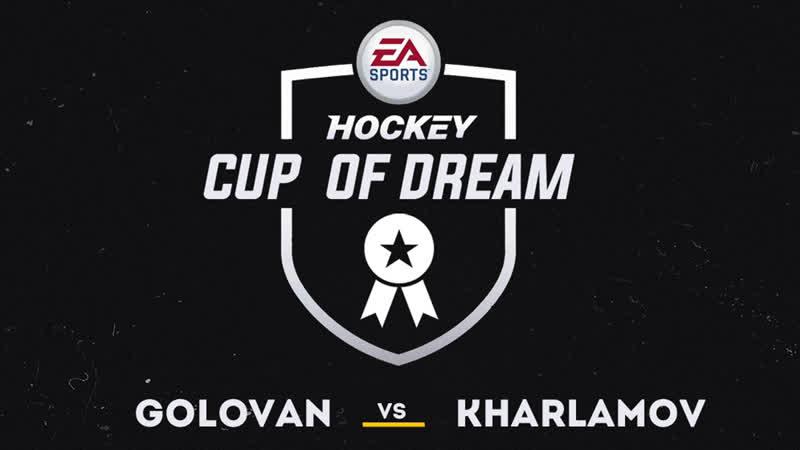 CUP OF DREAMS. SUMMER 2019. Final. Golovan (Omsk) vs Kharlamov (Magnitogorsk). Game 6.