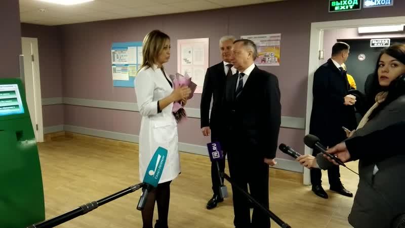 Беглов посетил детскую поликлинику в Выборгском районе