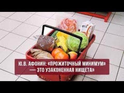 Ура! Иск гр.СССР о пищевом геноциде и узаконеной нищете принят Верх.судом РФ.И. Козлов и М. Мелихова