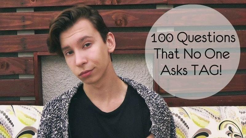 TAG 100 Вопросов которые никто не задает 100 Questions That No One Asks