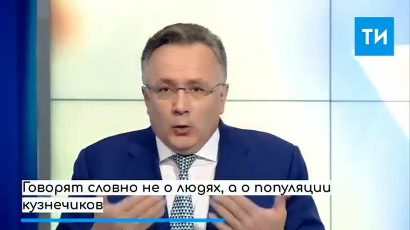 Запись скандальной передачи снята с официального сайта башкирского филиала ВГТРК