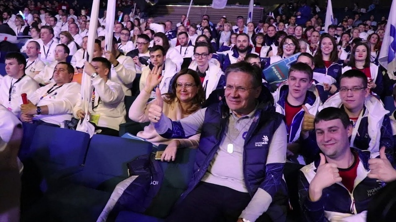 Закрытие WorldSkills Hi-Tech 2019
