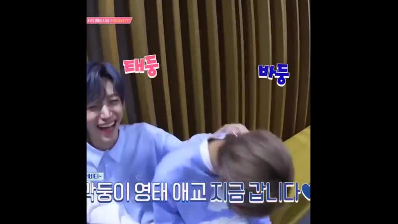 Compilation of taeyoung with his legendary aegyo