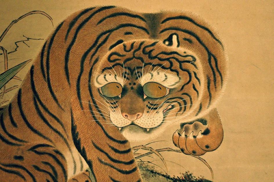 """Марина Фролова. """"Убить тигра в сердце своём: о символике гнева в индонезийской культуре"""" (видео)"""