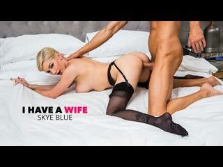 Skye Blue - I Have A Wife