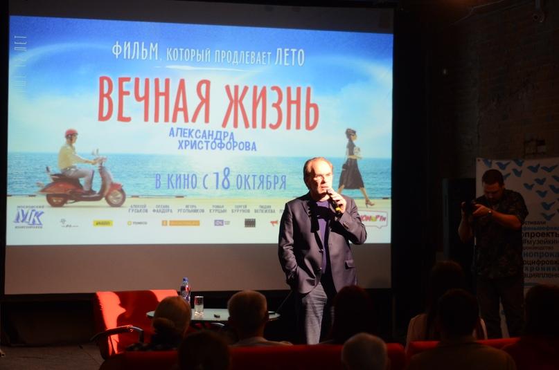 Творческая встреча с Алексеем Гуськовым в Доме кино