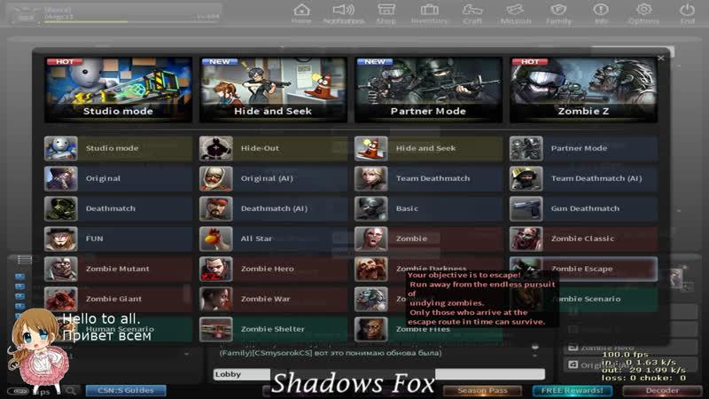 Первый стрим по Counter Strike Nexon Studio CSNS