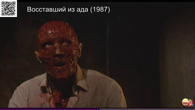 Live: Жгучие перцы! / Восставший из ада (1987)