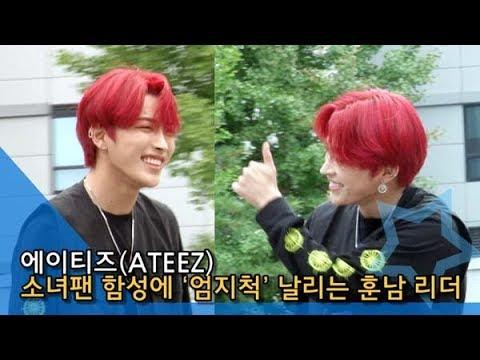 [인싸TV] 에이티즈(ATEEZ), 소녀팬 함성에 '엄지척' 날리는 훈남 리더 (뮤직뱅크)