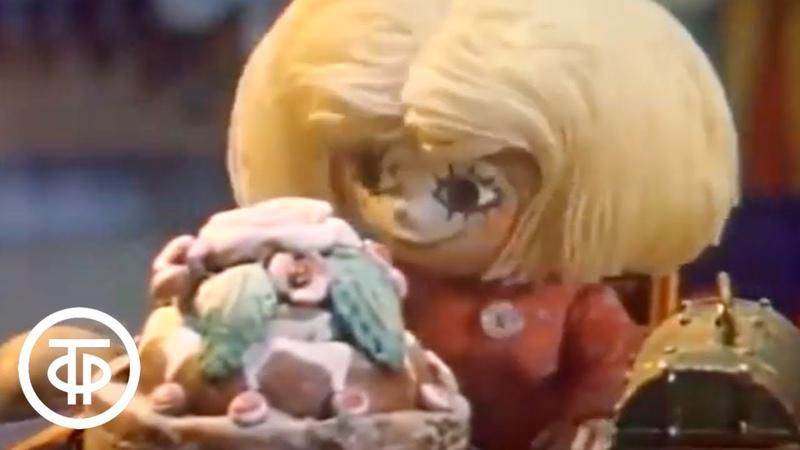 Спокойной ночи малыши Стихи Берестова и мультфильм Домовенок Кузя 1990