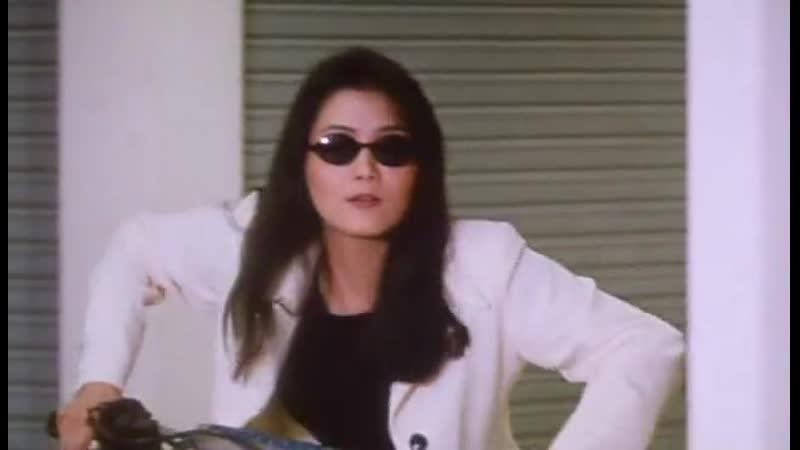 1996 Да мадам 5 Yes Madam 5 Wei qing zhui zong