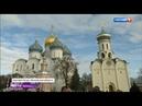 ✔️🔔 РПЦ отмечает воссоединение с западноевропейскими приходами