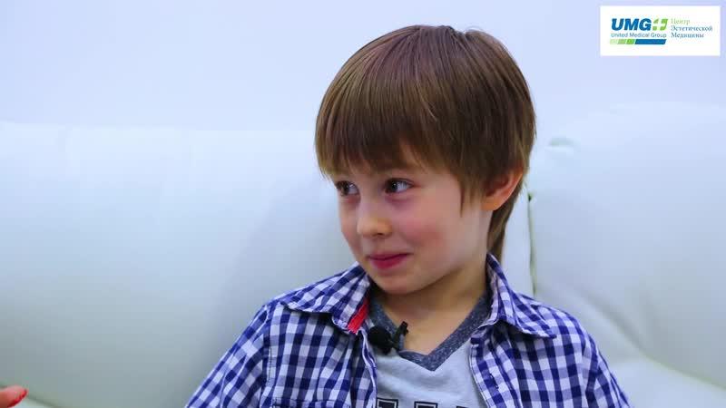 Лечение корневого канала, пульпы, зубной боли у детей и подростков. Детская стоматология в Новосибирске клиника UMG