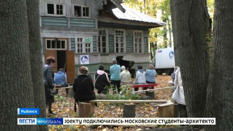 В Рыбинске звучали произведения великих композиторов в поддержку больницы Водников