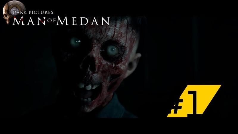 Прохождение The Dark Pictures Anthology Man of Medan часть 1