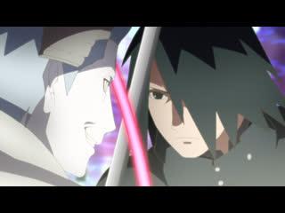 Наруто 3 сезон 128 серия (Боруто: Новое поколение, озвучка от Ban и Sakura)