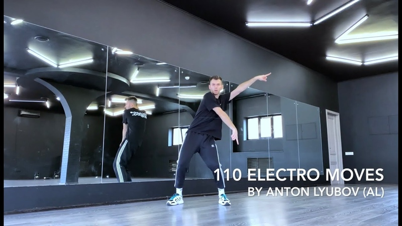 110 ELECTRO DANCE MOVES | BY AL (E-RAVE CREW БУДЬ СОБОЙ) | LOBNYA, RUSSIA