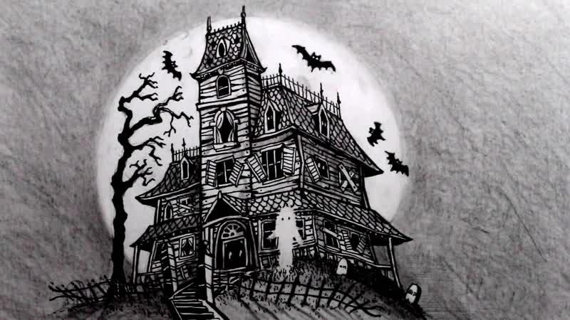 Как нарисовать дом с привидениями карандашом. Шаг за шагом