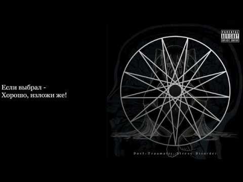 【Utsu-P】Fear! The Speaker People【Rus Sub】