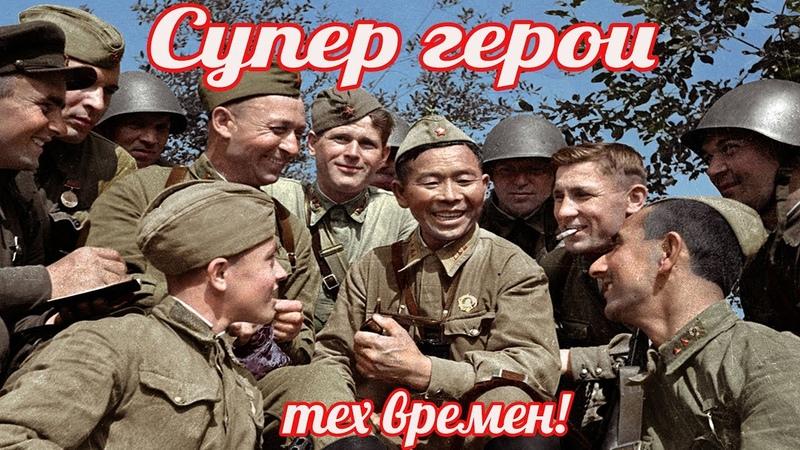 Подвиги солдат которые поразили иностранцев супер герои тех времен военные истории