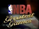 ВЕЛИКИЕ ИГРЫ НБА на НТВ 1990 91 Финал Los Angeles Lakers Chicago Bulls 1 матч Часть 1