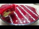 Пирог с Вишней Мягкий Влажный Тает Во Рту Cherry Pie Mild Moist Melt in Mouth