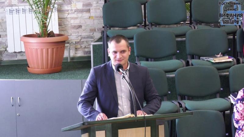 Зинченко Тимофей тема Приходи к Богу в любое время 2020 Вифания