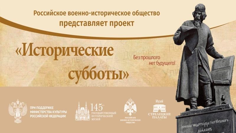 Становление Российской империи после Петра Великого