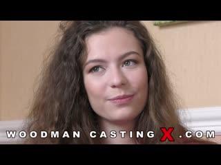 2020 Sofi Smile (Casting X 210 1080р woodmancasting woodman casting