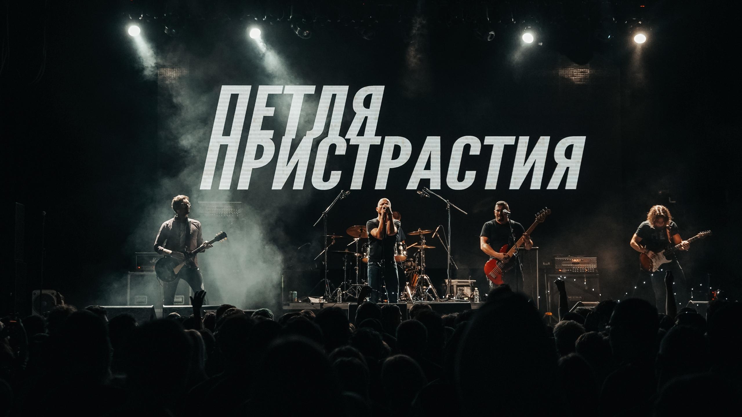 12.01.2020 / Главклуб, Москва Sadwave Fest II // Фото - Паша Шумилов