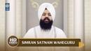 Simran Satnam Waheguru Bhai Surinder Singh Ji Sehaj Ludhiana Wale Gurbani Kirtan Amritt Saagar