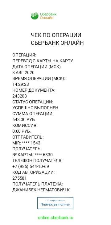 rNBiz-tFZzk.jpg