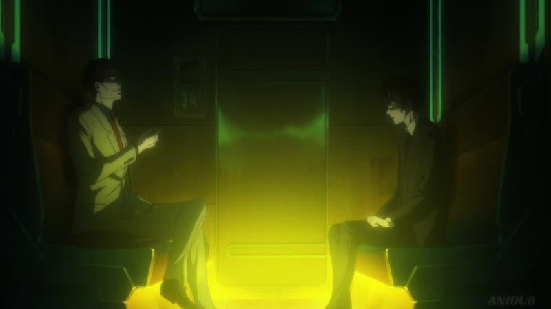 Movie Психопаспорт 3 Первый инспектор Psycho Pass 3 First Inspector часть 3 Озвучка AniDub 2020