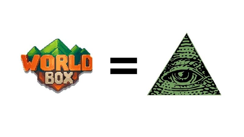 Super worldbox это илюминат