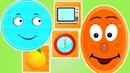 Геометрические фигуры для детей. КРУГ Развивающие мультики для детей 0-5 лет.