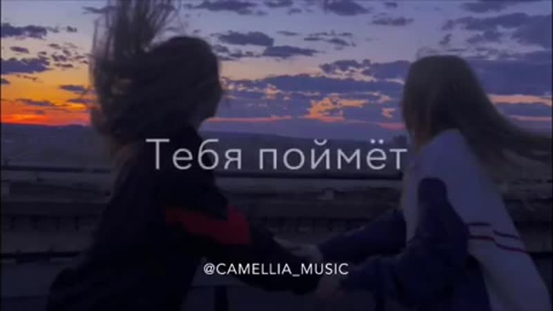 Camellia music