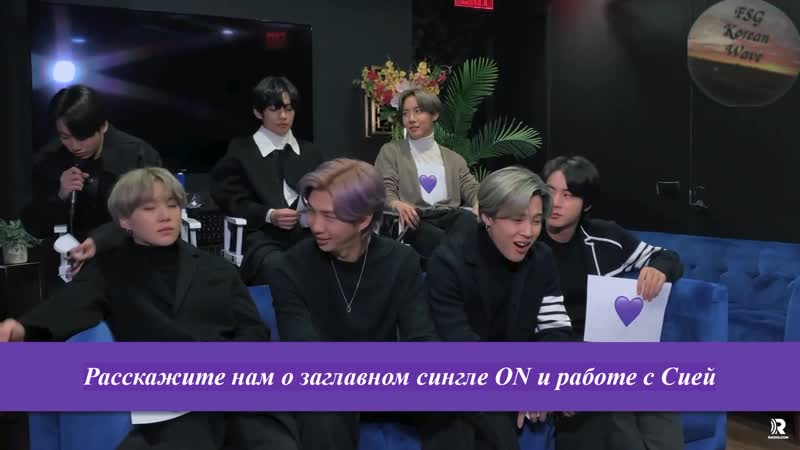 BTS tell us how Sia joined ON