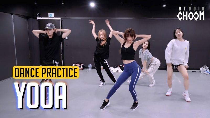 Dance Practice 유아 YOOA OH MY GIRL Jonas Brothers 'Sucker' l COVERS