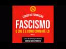 Fascismo o que é e como combatê lo Parte 2 Aula 1 França