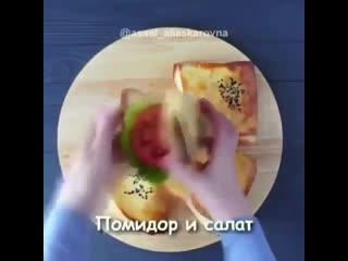 Шедевры кулинарии_бутерброд