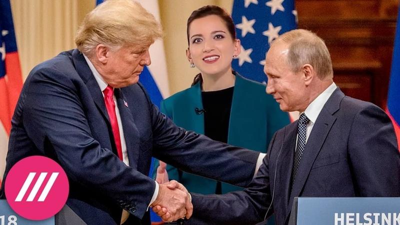 Бесконечное переизбрание и абсолютная власть Что стоит за отношениями Путина и Трампа