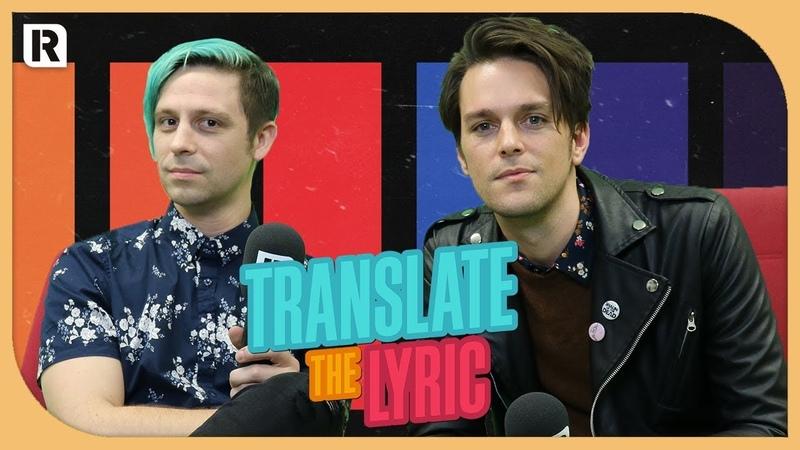 IDKHOW Translate The Lyric