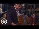 А Дворжак Концерт для виолончели с оркестром Играет Д Шафран 1980