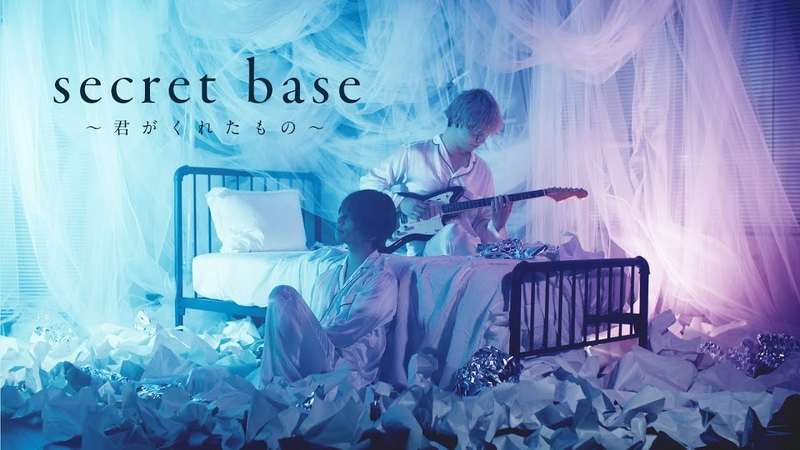 ZONE secret base 〜君がくれたもの〜(Cover by.soine.)