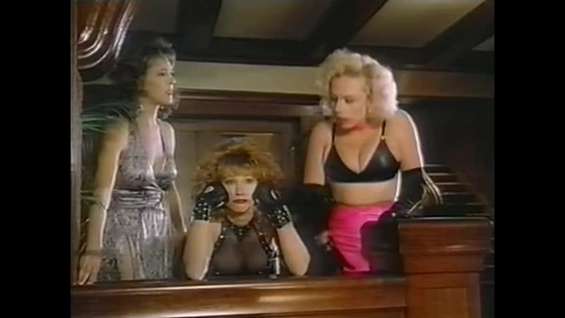 Академия ведьм (1993) Л.Володарский