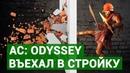 БАГИ И ПРИКОЛЫ ИЗ ИГР НЕДЕЛИ - Gamefails 72 - VGTimes